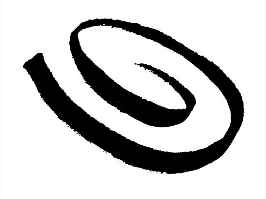 "youthrive ""SPIRAL"" Icon Variant"